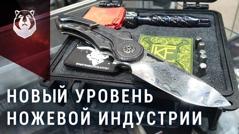 CKF - Элита ножевого рынка! Клинок 2019