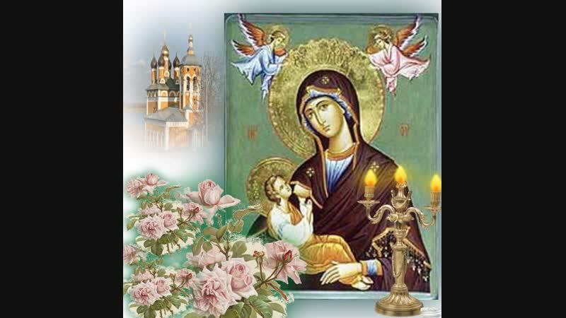 ! МЛЕКОПИТАТЕЛЬНИЦА. Молитва при трудных родах. Молитва при нехватке молока. Молитва беременной.