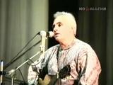 Александр Городницкий, Евгений Клячкин - Парафраз. 1994