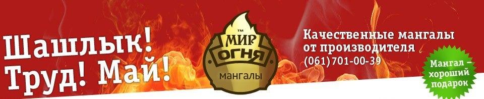 """""""Щербатенко Максим Вячеславович"""", предприниматель"""