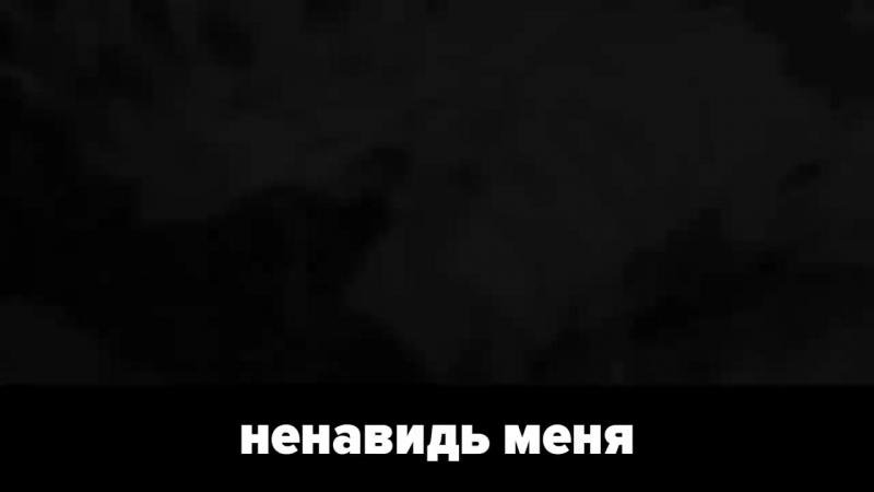 Xxxtentacion- remix.rage