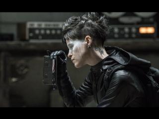 Девушка, которая застряла в паутине (The Girl in the Spider's Web) (2018) трейлер русский язык HD / Федерико Альварес /