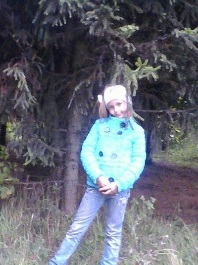 Настена Настенька, 17 февраля 1985, Казань, id228115115
