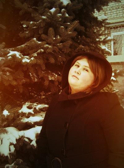 Валентина Лукиянчук, 11 января 1996, Днепропетровск, id145884397