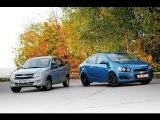 Полигон №5 Цена испытаниям Chevrolet Aveo и Lada Granta