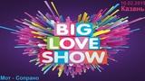 Мот - Сопрано (Big Love Show Kazan 10.02.2019)