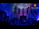 Звучащие полотна Ван Гог Гала концерт 8 марта