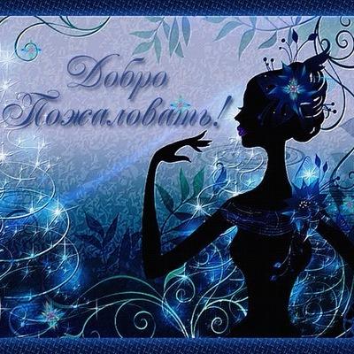 Елена Тукаева, 20 июля , Уфа, id152189871