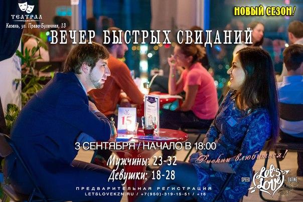 комнате россия знакомства культуристы сидела