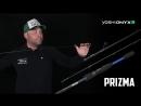 Спиннинговое удилище Yoshi Onyx Prizma