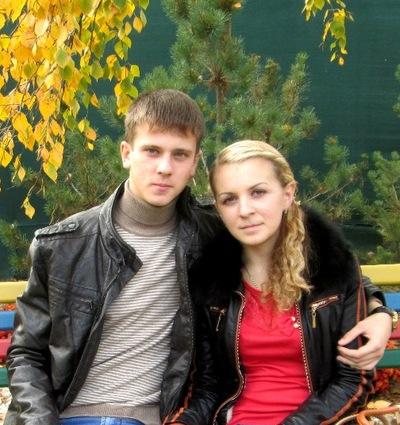 Алина Садовская, 16 августа , Харьков, id127466825