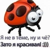 Марина Биякова, 12 июня , Санкт-Петербург, id3435819