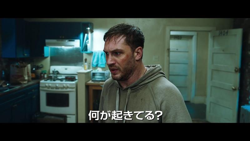 映画『ヴェノム』TVスポット15秒<この力、病みつき編>(11月2日公開)