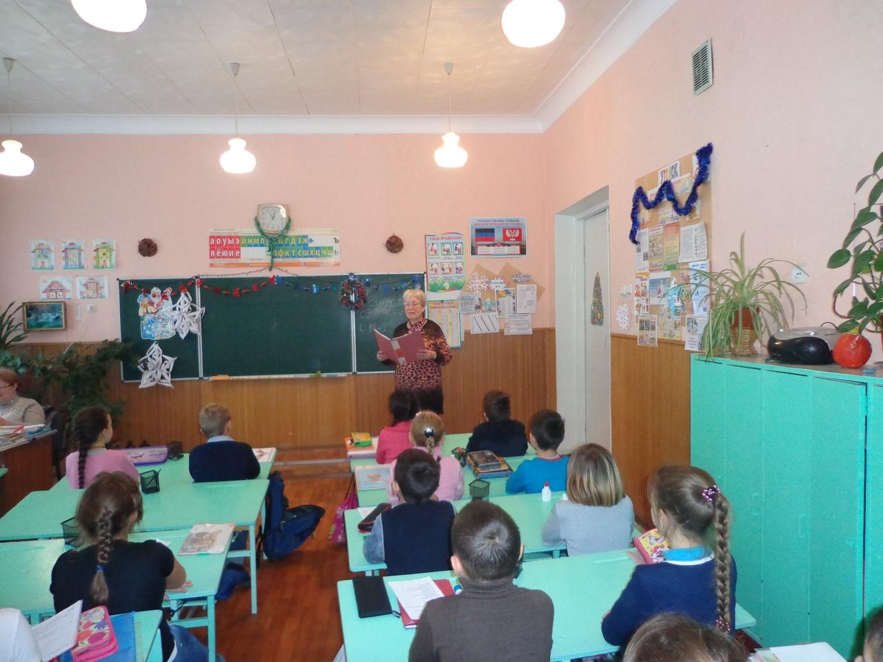 Донецкая республиканская библиотека для детей, отдел обслуживания учащихся 5-9 классов, святой николай, занятия с детьми
