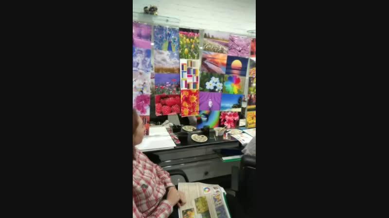 урок Цветоведение