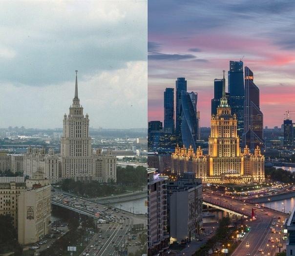 Десять лет разницы. Москва, 1997 и 2017 гг.