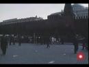 Красная площадь, 1972 г.