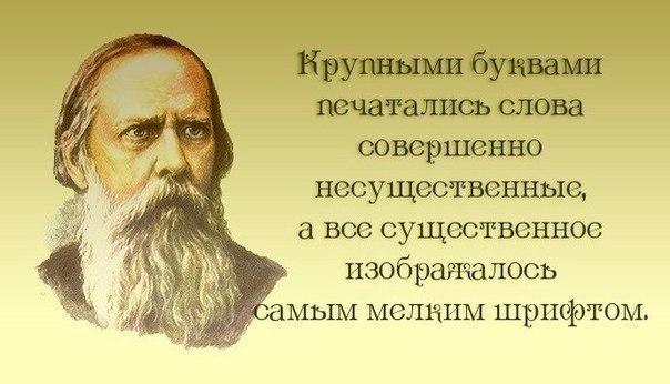 https://pp.vk.me/c543103/v543103232/2530b/3aAO1u7iF00.jpg