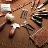 leathercrafttools Инструмент для работы с кожей