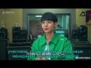 [Idol_Interview]_Meet_Teo,_leader_of_S.O.U.L.