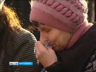 Жене и маме Дениса Сумина передали орден Мужества
