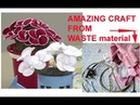 DIY home decoration /recycle old cloths and cable /best from waste material/flower from cloth