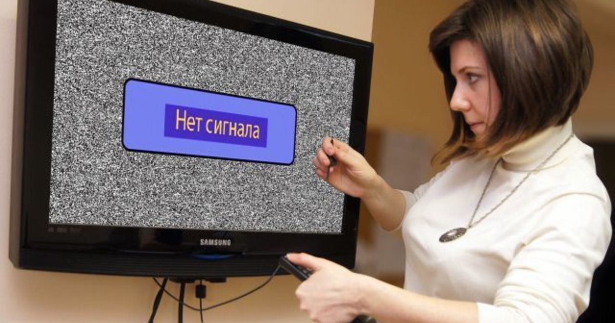 ⚠Отключение аналогового ТВ в Ярославле: что нужно об этом знать?