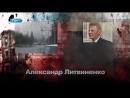 Преступные деяния Путина. Путин вор и убийца вся правда и факты. Синцация(1)