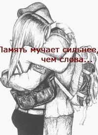 Олег Борисов, 27 февраля , Бежецк, id135523334
