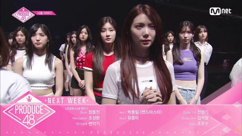 180720 PRODUCE48 [NEXT WEEK] ep.7 preview