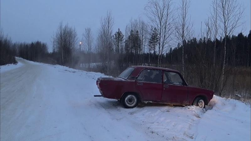 Зимний дрифт за 13К