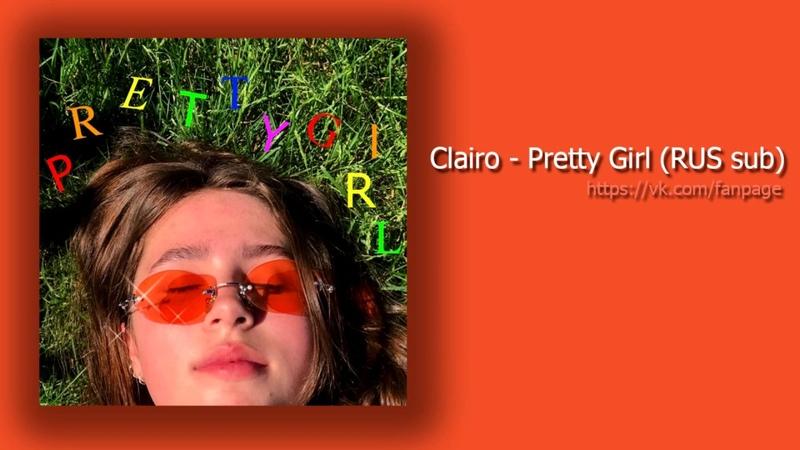 Clairo Pretty Girl (RUS sub)