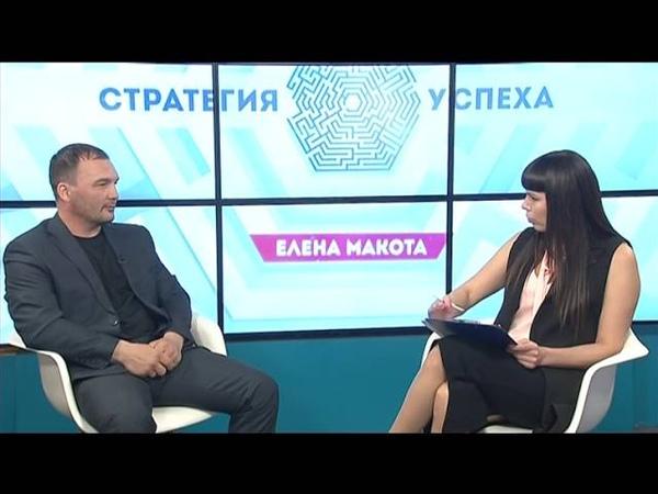 Стратегия успеха Петров Сергей директор Аврора
