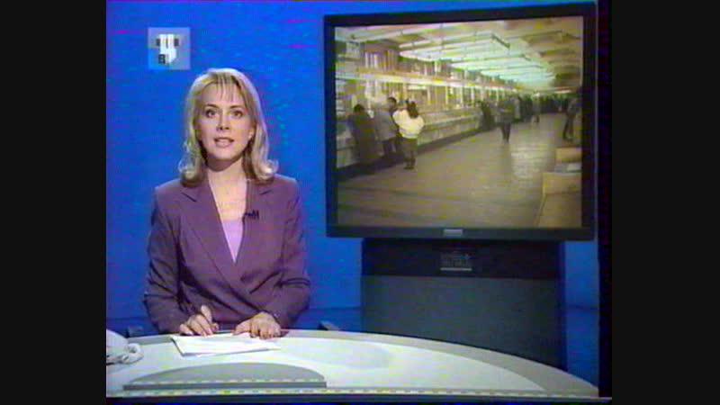 5 минут Деловой Москвы (ТВЦ, 21 ноября 2002)