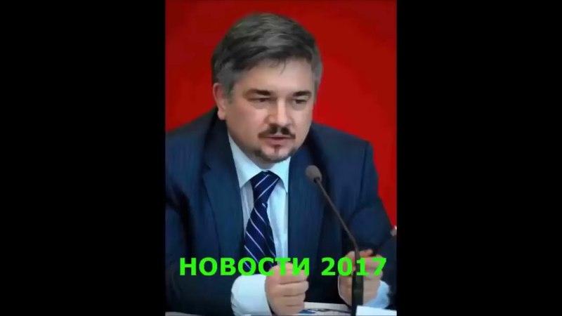 Ростислав Ищенко ЕС без Р.о.с.с.и.и может оказаться в тисках кризисов