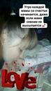Катюшка Дорошенко фото #4