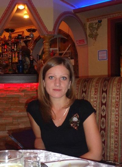 Ульяна Гришечко, 11 ноября , Рыбинск, id64249419
