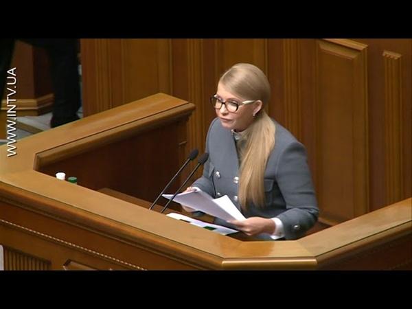 Розроблені «Батьківщиною» пропозиції до бюджету-2019 здатні подолати бідність, – Юлія Тимошенко