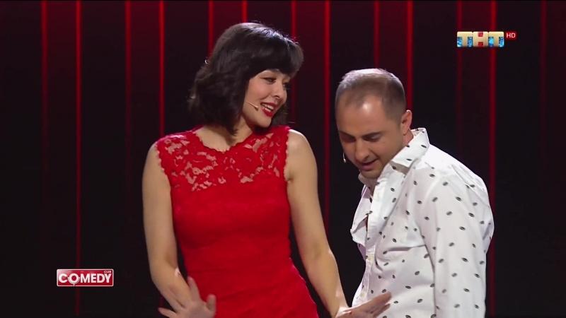 Демис Карибидис Марина Кравец Музыкальные силы Comedy (от 14.09.2018)