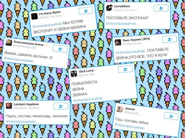 Всю неделю мы читали ваши твиты с заявками по хэштегу #mtvклассныйчас и составили чарт из самых часто заказываемых песен! Вот, чего больше всего хотели наши школьники на этой неделе: