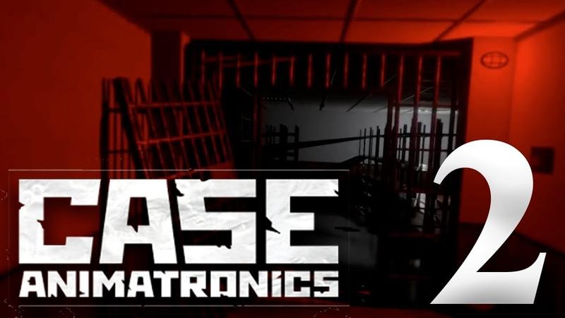 Ночь тысячи смертей!! ➤ CASE Animatronics 2