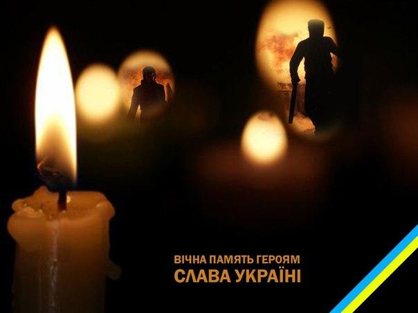 В Днепропетровске похоронили мужа легендарной волонтерки Татьяны Рычковой, погибшего в бою с террористами - Цензор.НЕТ 7589