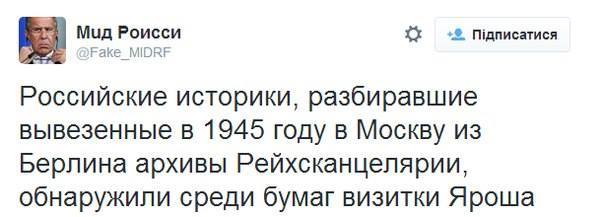 Провокации в Славянске были совершены руководством РФ для военного вторжения на Востоке Украины, - эксперт - Цензор.НЕТ 3127