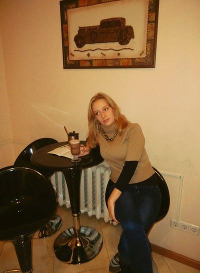 Марина Белоус, 14 декабря 1992, Киев, id53863487
