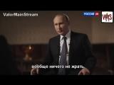 Россиюшка встала с колен/ITS TIME VIDEO