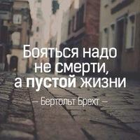 Анна Ткаченко, 22 июня 1995, Донецк, id225940807
