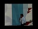 15.07.95 ФЕСТИВАЛЬ ИИСУСА ХРИСТА стадион Динамо
