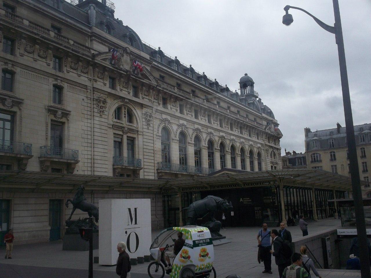 Елена Руденко. Франция. Париж. 2013 г. июнь. -fLgqmvtINc