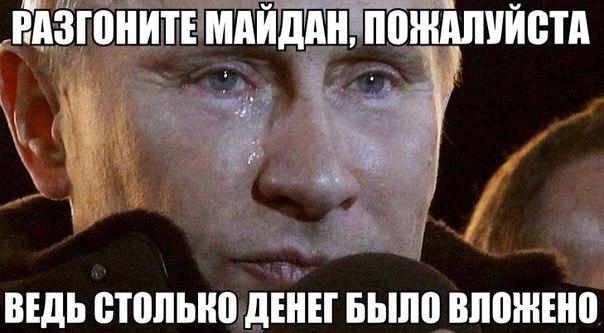 """Советник Путина призвал Януковича подавить """"мятеж"""" и сохранить власть - Цензор.НЕТ 6128"""