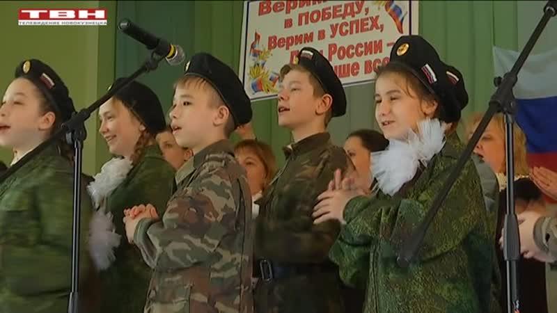 Песенный флешмоб «Поем мы гимн тебе, Россия!» в дд № 95 г. Новокузнецка